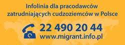 banner146332